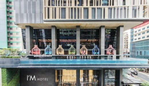 【おすすめホテル】I'M Hotel(アイム ホテル) ~マカティの夜遊びに最適なお手頃5つ星ホテル~《マニラ》
