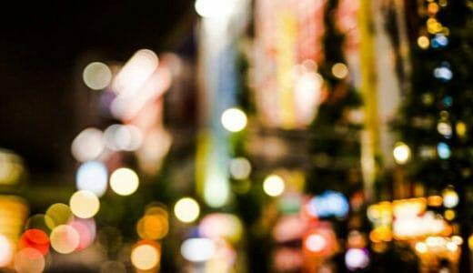 【マニラ&パタヤ旅行記】19/20年末年始 はじめての海外カウントダウン ~自由時間 de Walking St(ウォーキングストリート)散策~《Epi.15》